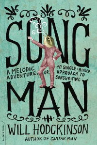 Song_Man��_A_Melodic_Adventure��