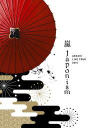 ARASHI LIVE TOUR 2015 Japonism(DVD通常プレス仕様) [ 嵐 ]