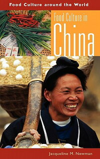 Food_Culture_in_China