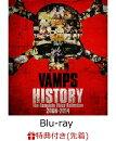��������ŵ��HISTORY-The Complete Video Collection 2008-2014�ʽ������ץ��å��ա�(A2�������ݥ������դ�)��Blu-ray��