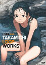 TAKAMICHI LOOP WORKS LO画集2-A (FLOW COMICS) [ たかみち ]