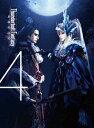 Thunderbolt Fantasy 東離劍遊紀 4【Blu-ray】 [ 鳥海浩輔 ]