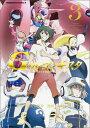 Gundam Gのレコンギスタ(3) (カドカワコミックスA...