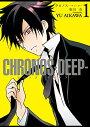 CHRONOS-DEEP-