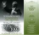 【輸入盤】ヴァイオリン協奏曲第1番、第2番、ピアノ協奏曲第2番、第3番 レーピン、ヴェンゲロフ、キーシン、フェドセーエフ(指)モスクワ放送 [ フレンニコフ(1913-2007) ]