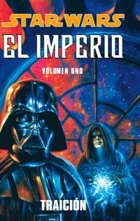 Star_Wars_el_Imperio_Volumen_U