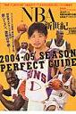 NBA新世紀(vol.12)