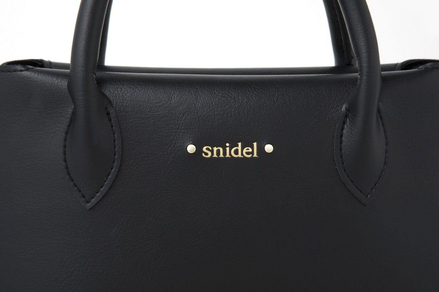 snidel 2017 Autumn/Wint...の紹介画像3