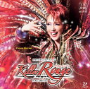 タカラヅカ・ワンダーステージ 『Killer Rouge』 [ (ミュージカル) ]