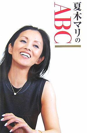 BOOKセンター笑顔の生活:医龍 ...