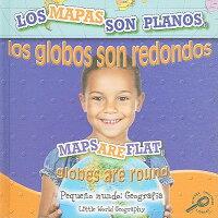 Los_Mapas_Son_Planos��_los_Glob