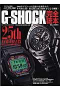 G-Shock��������