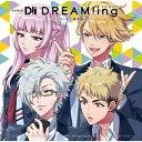 ドラマCD『DREAM!ing』 ~ぶらり!冬の東京観光!~ [ 子安武人 ]