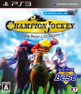 ���������ƥ��� the Best Champion Jockey��Gallop Racer �� GI Jockey