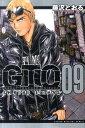 GTO SHONAN 14DAYS(09) [ 藤沢とおる ]