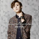 Make me/Out of my life feat.K (CD+DVD+スマプラ) [ KEVIN ]