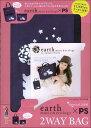 earth music&ecology×PS 2WAY BAG PSスペシャルエディションカタログ ([バラエティ])