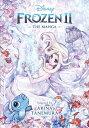 Disney Frozen 2: The Manga DISNEY FROZEN 2 NOT FOR ONLINE (Frozen 2) [ Arina Tanemura ]