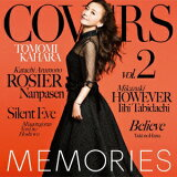 MEMORIES 2 -Kahara All Time Covers-