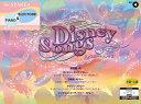 STAGEA ピアノ エレクトーン 中〜上級 Vol.4 ディズニー ソングス
