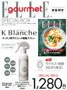 ELLE gourmet (エル・グルメ) 2019年 07月号 ×「キューピー」K Blanche キッチン用アルコール除菌スプレー 特別セット [ ハースト婦人画報社 ]