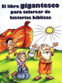 El_Libro_Gigantesco_Para_Color