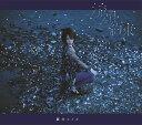 流星/約束 (初回限定盤 CD+DVD) [ 藍井エイル ]