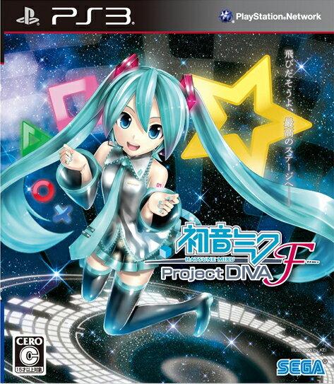 初音ミク - Project DIVA - F PS3版