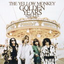 GOLDEN YEARS Singles 1996-2001 [ THE YELLOW MONKEY ]