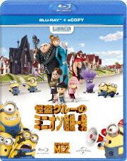 怪盗グルーのミニオン危機一発(E-Copy)【Blu-ray】