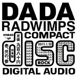 DADA [ <strong>RADWIMPS</strong> ]