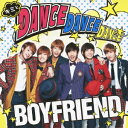 キミとDance Dance Dance/MY LADY 〜冬の恋人〜 [ BOYFRIEND ]