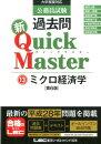 ��̳�������俷Quick��Master��6��