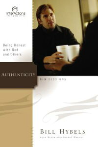 Authenticity��_Being_Honest_wit