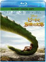 ピートと秘密の友達 ブルーレイ(デジタルコピー付き)【Blu-ray】