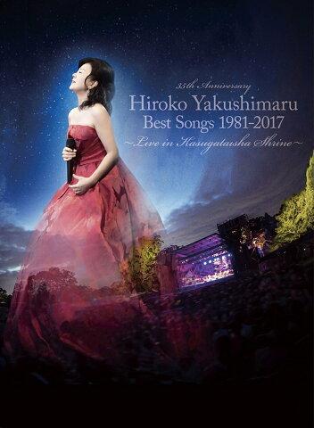 Best Songs 1981-2017〜Live in 春日大社〜 (初回限定盤A CD+Blu-ray) [ 薬師丸ひろ子 ]