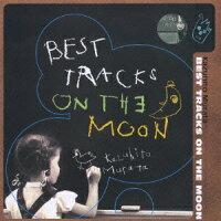 BEST_TRACKS_ON_THE_MOON