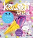 Kawaii Origami: Super Cute Origami Projects for Easy Folding Fun KAWAII ORIGAMI [ Chrissy Pushkin ]