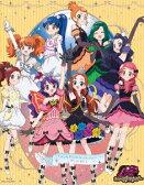 プリティーリズム・ディアマイフューチャー Blu-ray BOX-2【Blu-ray】 [ 大久保瑠美 ]