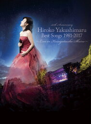 Best Songs 1981-2017〜Live in 春日大社〜 (初回限定盤B CD+DVD) [ <strong>薬師丸ひろ子</strong> ]