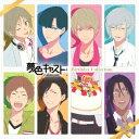ミュージカル・リズムゲーム 『夢色キャスト』 Birthday Collection [ (ゲーム・ミュージック) ]