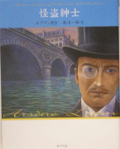 http://thumbnail.image.rakuten.co.jp/@0_mall/book/cabinet/5910/59108526.jpg