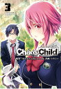 CHAOS;CHILD 3 (電撃コミックスNEXT) [ MAGES...