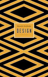 Design��_Rodchenko