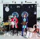 トリトメナシ (CD+DVD) [ チャラン・ポ・ランタン ]