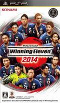 ワールドサッカー ウイニングイレブン2014 PSP版