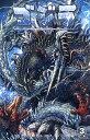 ゴジラ:ルーラーズ・オブ・アース(VOLUME3) 深海の決闘編 [ クリス・マウリー ]