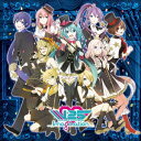 V Love 25(Vocaloid Love Nico) -Imagination-(CD+DVD