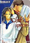 Chef��sspecial