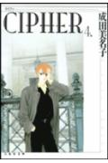 CIPHER����4����